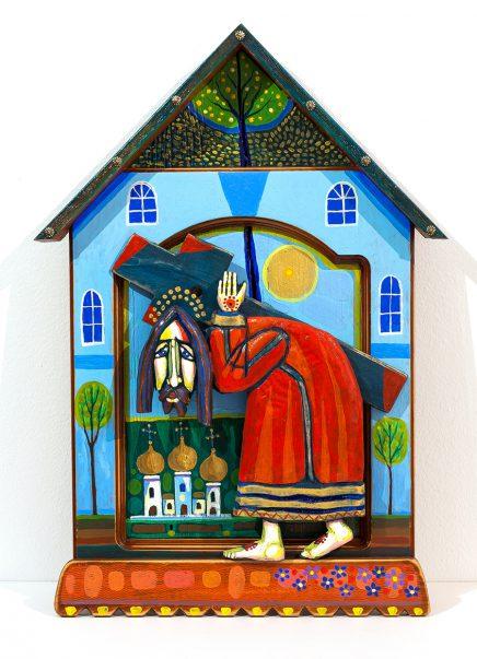 Kapliczka Domowa