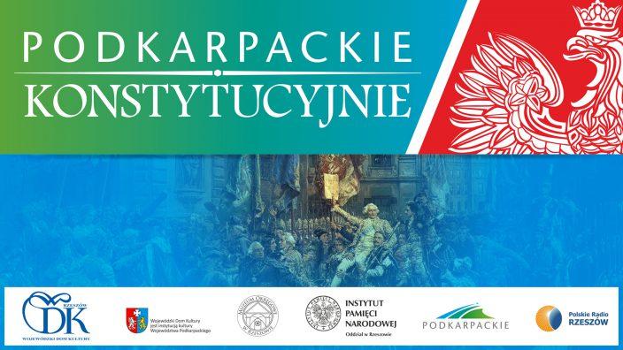PODKARPACKIE KONSTYTUCYJNIE – debata w Muzeum Okręgowym w Rzeszowie